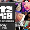 HITS MANIA, The Greatest Hits & Their Remixes