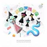 Iglooghost (live A/V) • Green Door Store • 31 Jan