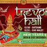 2 Nights of Trevor Hall at Cervantes' Masterpiece - New Years Shows w/ Satsang, Cas Haley at Cervantes'
