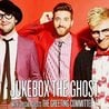Jukebox the Ghost with Special Guest the Greeting Committee