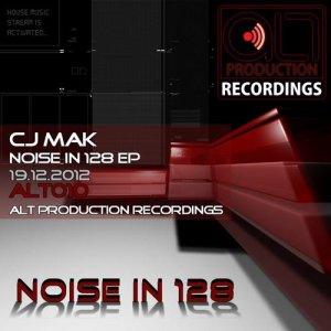 Noise In 128